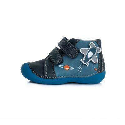 ddstep cipő 015-169a PöttömShop